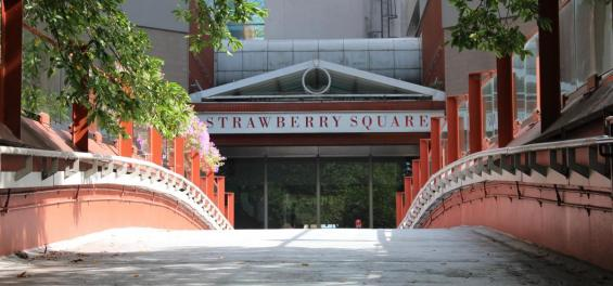 View of Strawberry Square Pedestrian Bridge