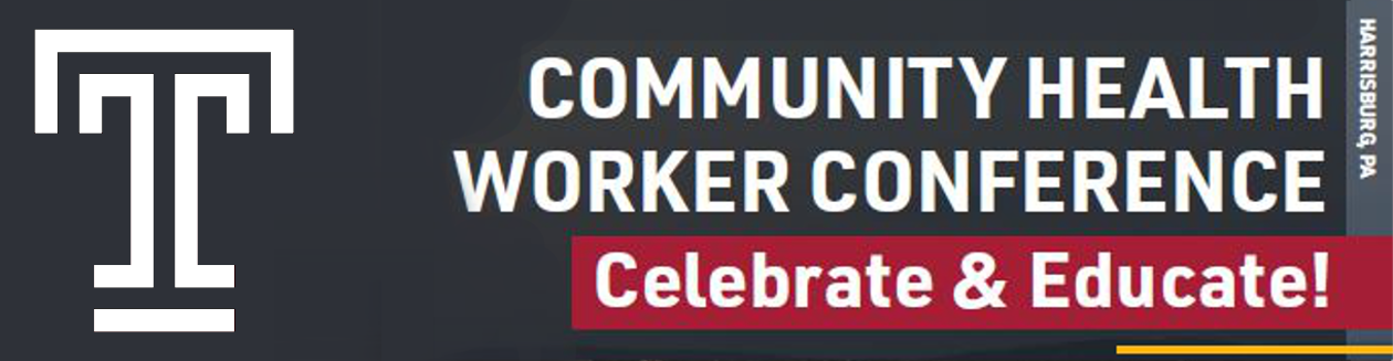 Community Health Worker Spring Summit Banner